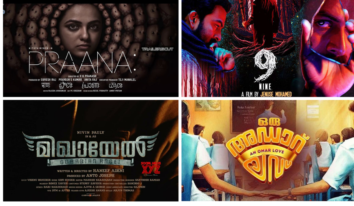 Latest malayalam movie releases