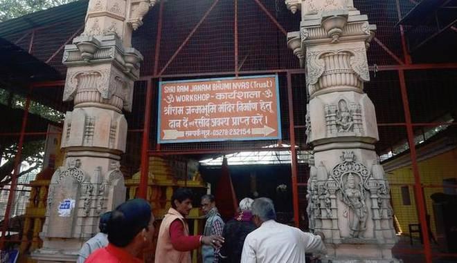 UniqueTimes UniqueTimesNews RamMandir Ayodhya