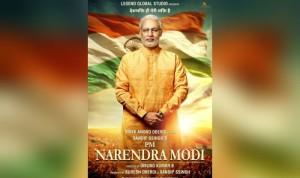 Modi biopic film