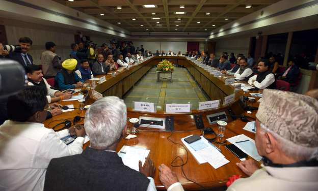 All-Party-Meeting India PulwamaTerrorAttack UniqueTimes