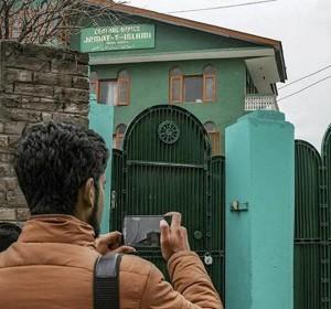 JamaateIslami JammuKashmir India PDP NC UniqueTimes