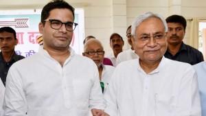 PrashantKishore Bihar JD(U) BJP GrandAlliance UniqueTimes