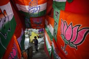 BJP Congress CorporateFunding CPM UniqueTimes