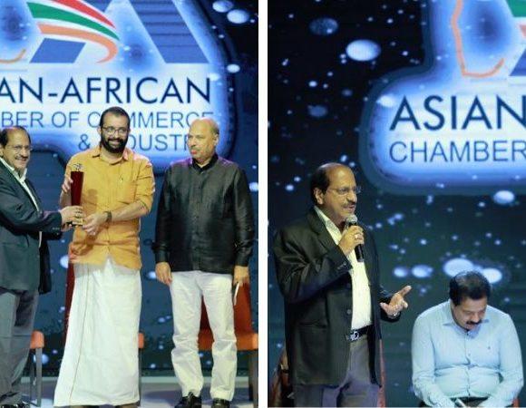 AACCI Award (2)