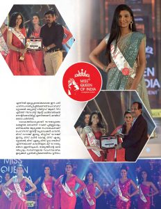 Miss Queen of India 2021