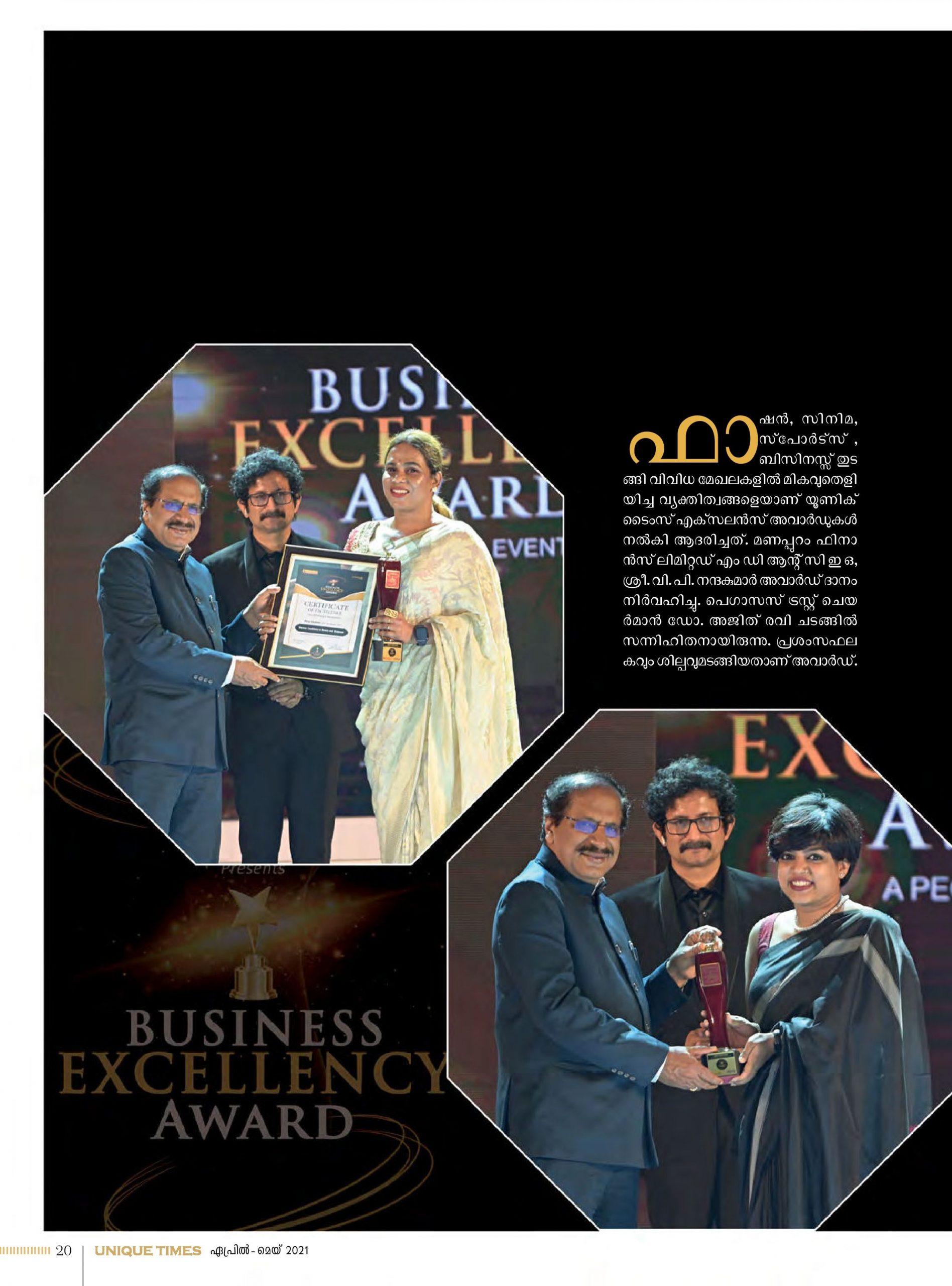 Uniquetimes Excellence Awards