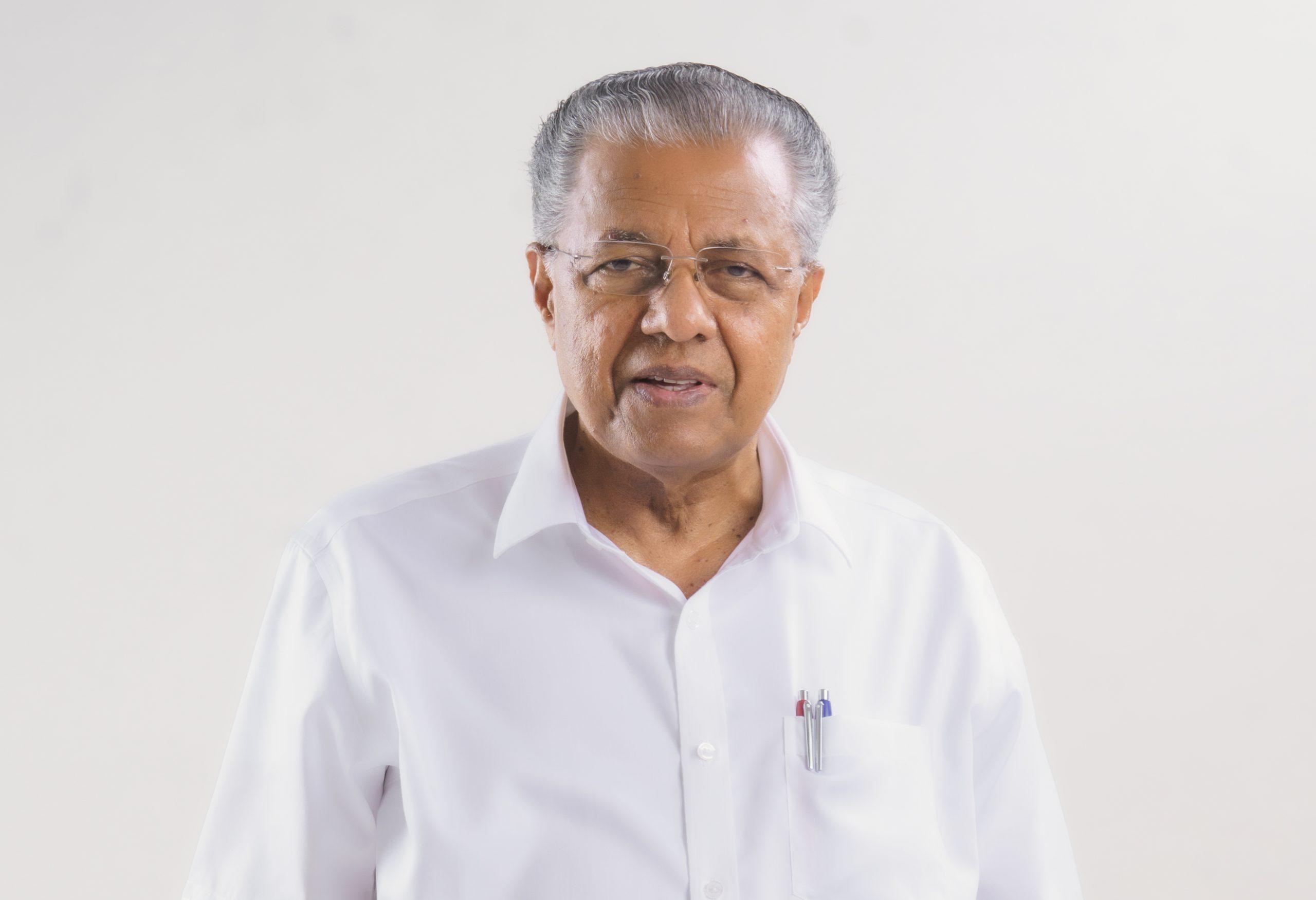 Pinarayi Vijayan Uniquetimes
